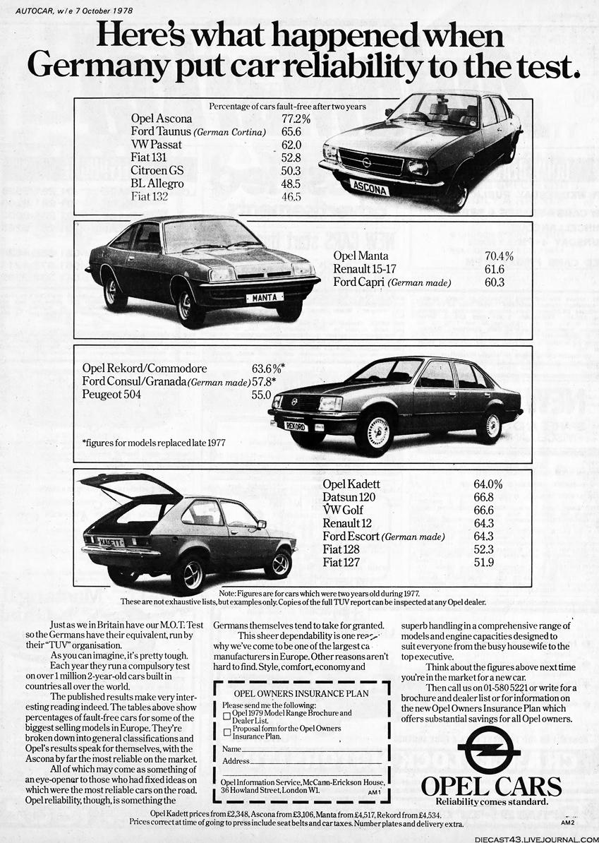 Реклама Opel, 1978 год