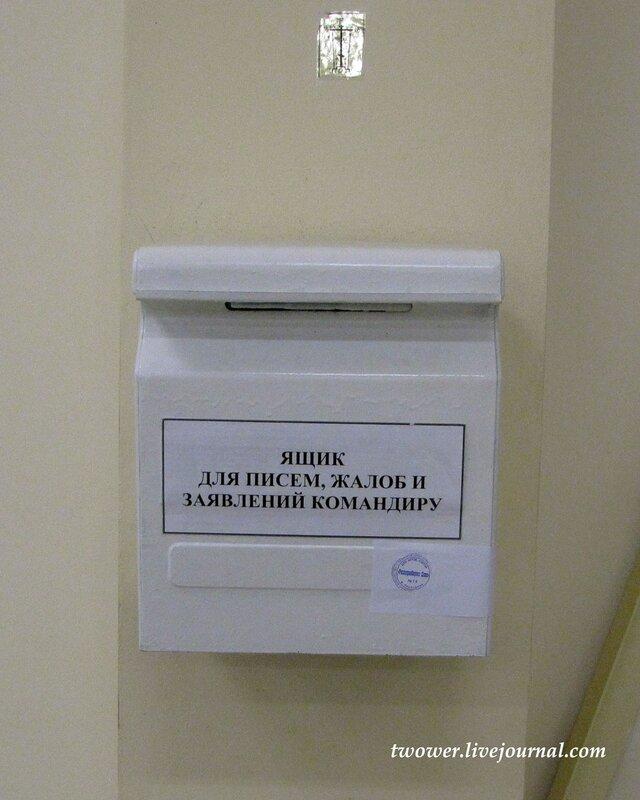http://img-fotki.yandex.ru/get/5700/elberet545.11/0_4b098_ce0acf64_XL.jpg
