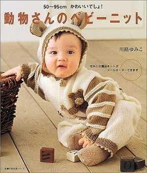 Журнала по вязанию для детей скачать бесплатно