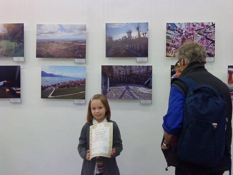 Катя - лауреат конкурса Фотография как образ мира!