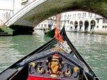 Венецианские пробки