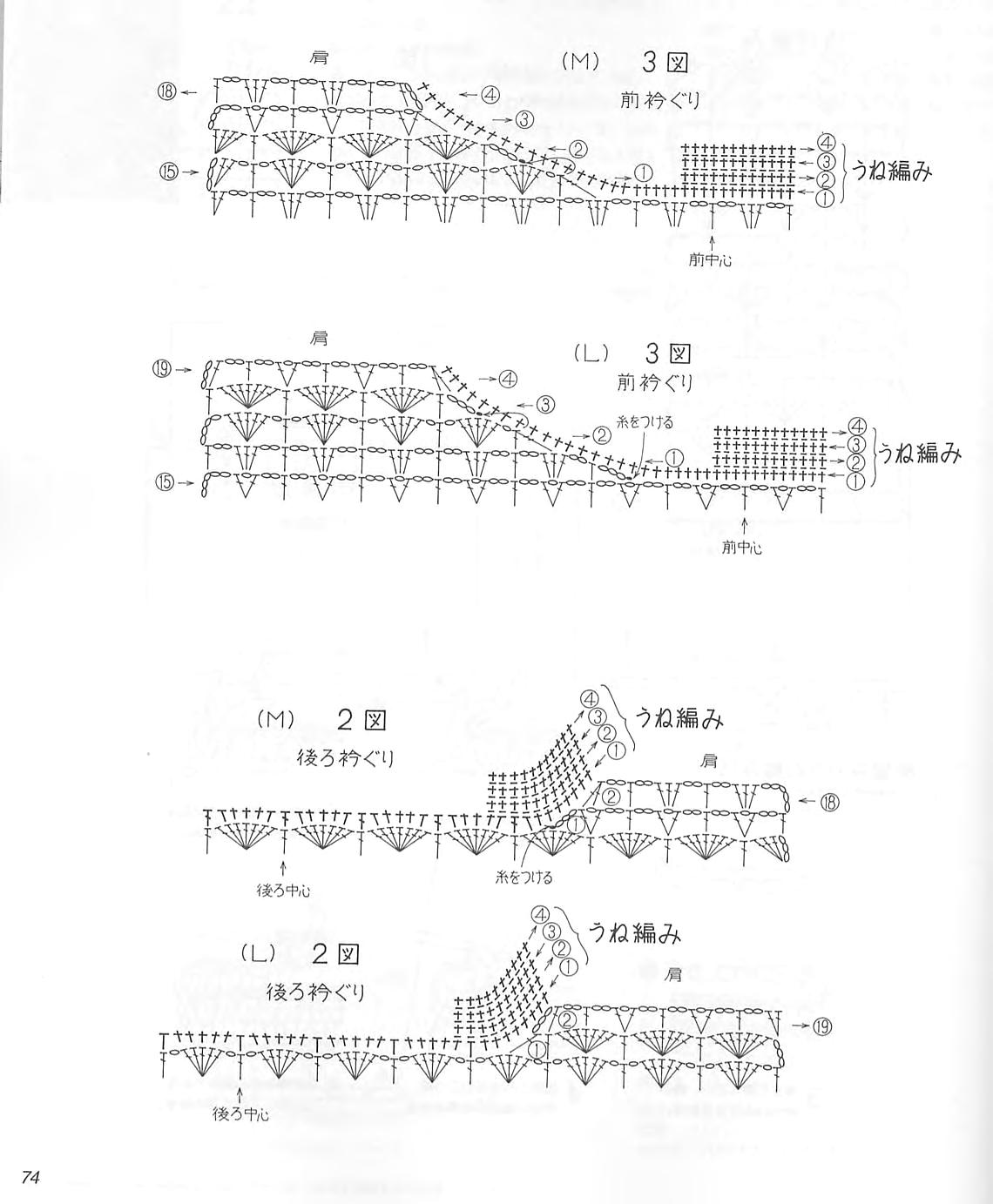 Let__s_knit_series_10_M-L2_sp-kr_74.jpg