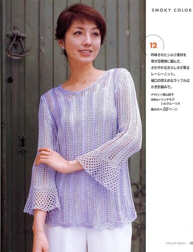 Let__s_knit_series_10_M-L2_sp-kr_19.jpg