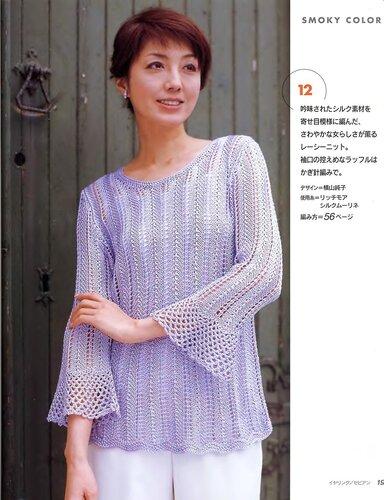 Let__s_knit_series_10_M-L2_sp-kr_19.jpg
