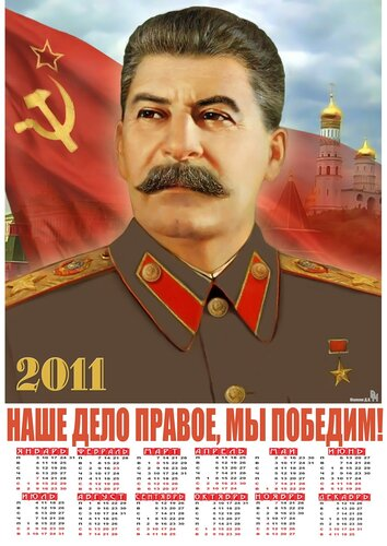 http://img-fotki.yandex.ru/get/5700/na-blyudatel.46/0_4cd9e_176d7905_L height=500
