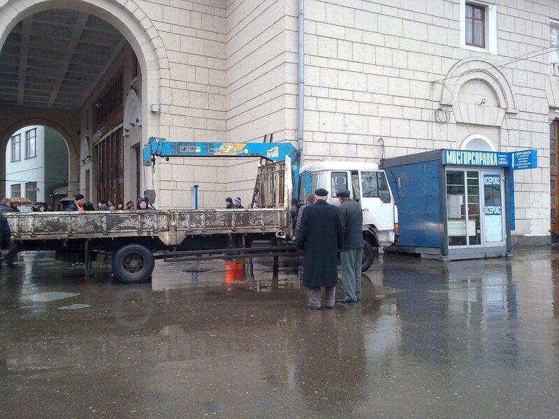 Автостанция билет с москвы до харькова