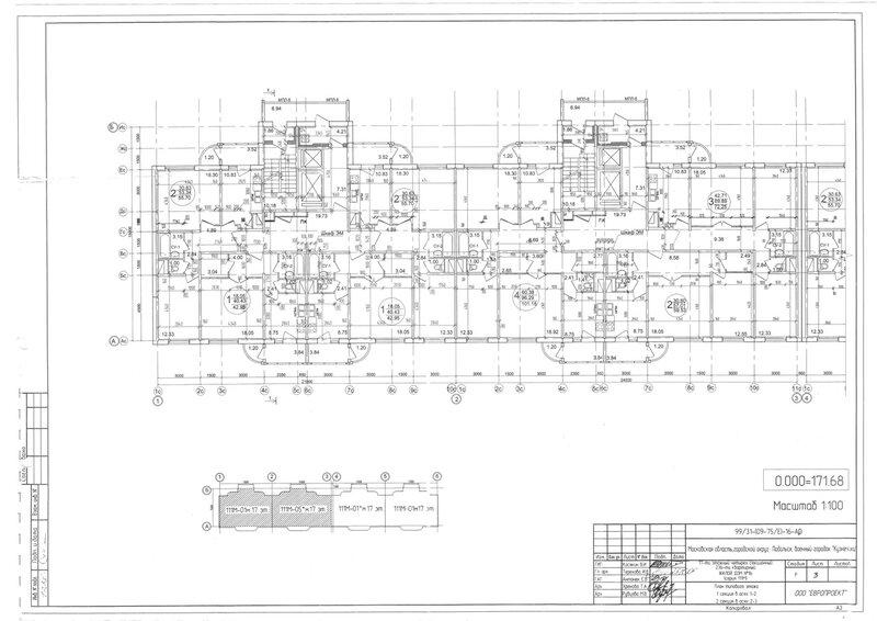 """Квартиры п-111м кузнечики-2 - """"кузнечики"""" - личные photoshar."""