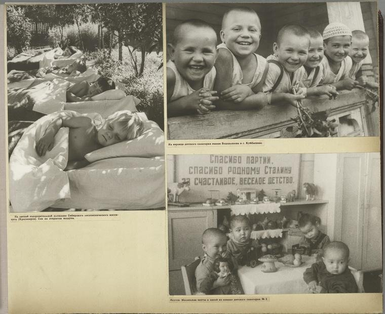 [Sleeping children at outside in Krasnoiarsk - Sanatorium for children in Kuibysheva.]