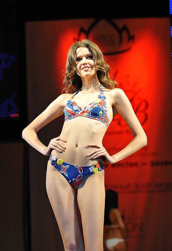 Мисс Дальний Восток - 2010