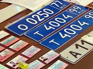 Во Владивостоке с 15 февраля изменяются правила регистрации автомобилей