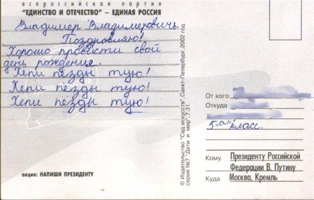 http://img-fotki.yandex.ru/get/5700/ya-cri.2de/0_55307_79c05efe_XL.jpg