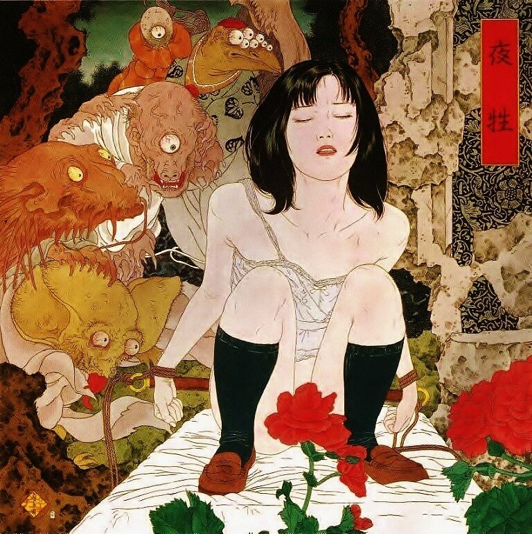 "Takato Yamamoto,""Night Sacrifice"""