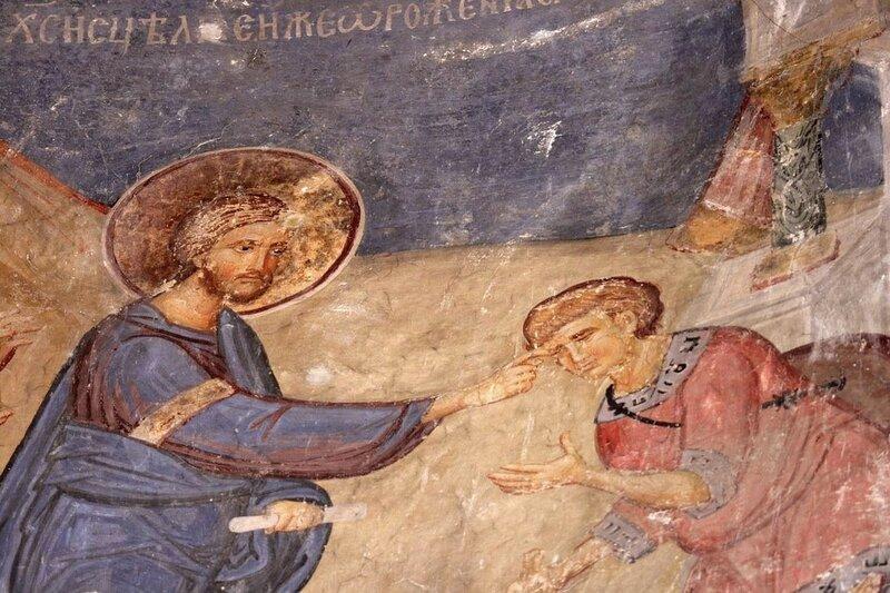 Исцеление слепорождённого. Фреска церкви Вознесения Господня в монастыре Раваница, Сербия. 1380-е годы. Фрагмент.
