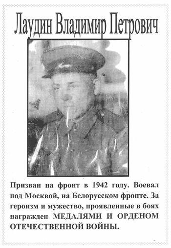 https://img-fotki.yandex.ru/get/5701/139366954.2/0_1bcb2d_137986a2_orig.jpg