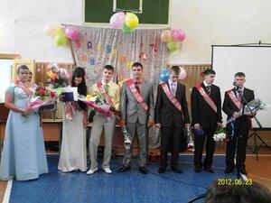 Рябчинская школа. Выпуск 2012 года.