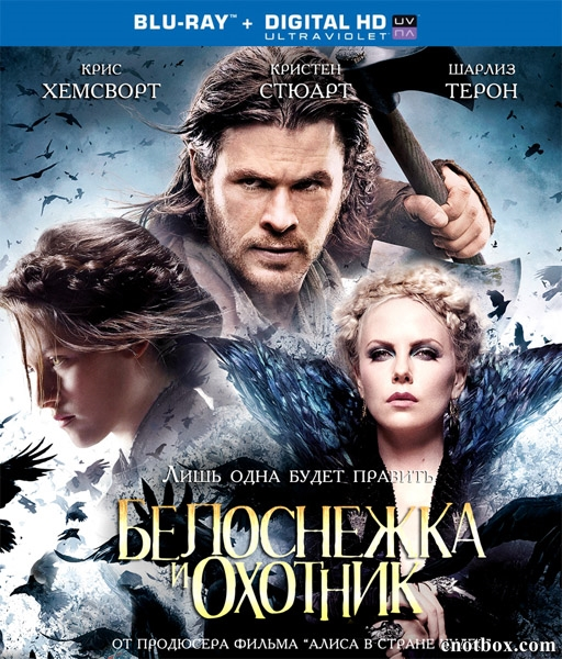 Белоснежка и охотник / Snow White and the Huntsman [EXTENDED] (2012/BDRip/HDRip)