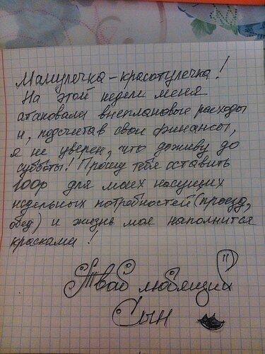 https://img-fotki.yandex.ru/get/5701/209277206.2/0_11887c_60d2d116_L.jpg