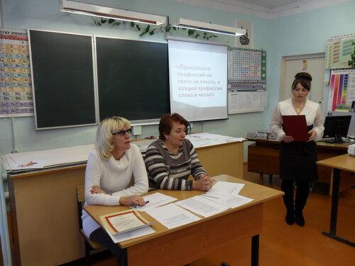Игры работать в школе учителем