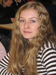 Елена Смертина