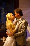 Свадьба Петра и Анны