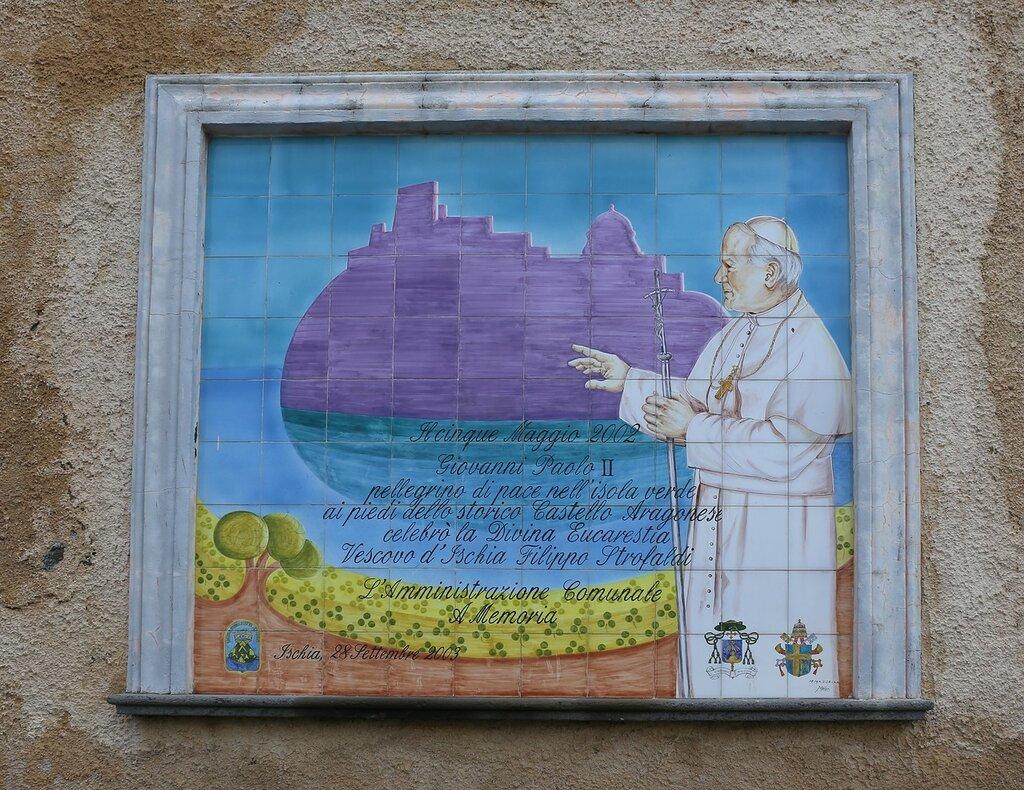Искья-Понте. Площадь водорослей (Piazzale Delle Alghe)