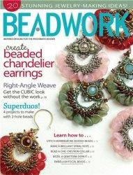 Журнал Beadwork, August/September 2013