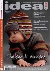 Журнал Ideal Tricot №152 2011