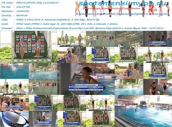 http://img-fotki.yandex.ru/get/5701/322339764.c/0_14c4e3_128b648_orig.jpg