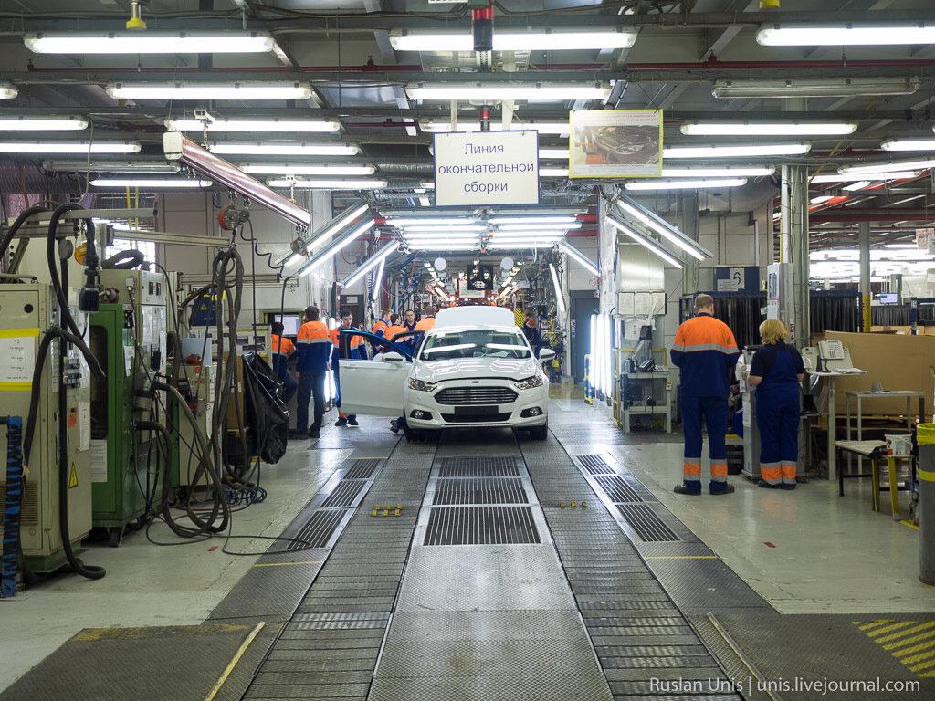 Новый Ford Mondeo 2015