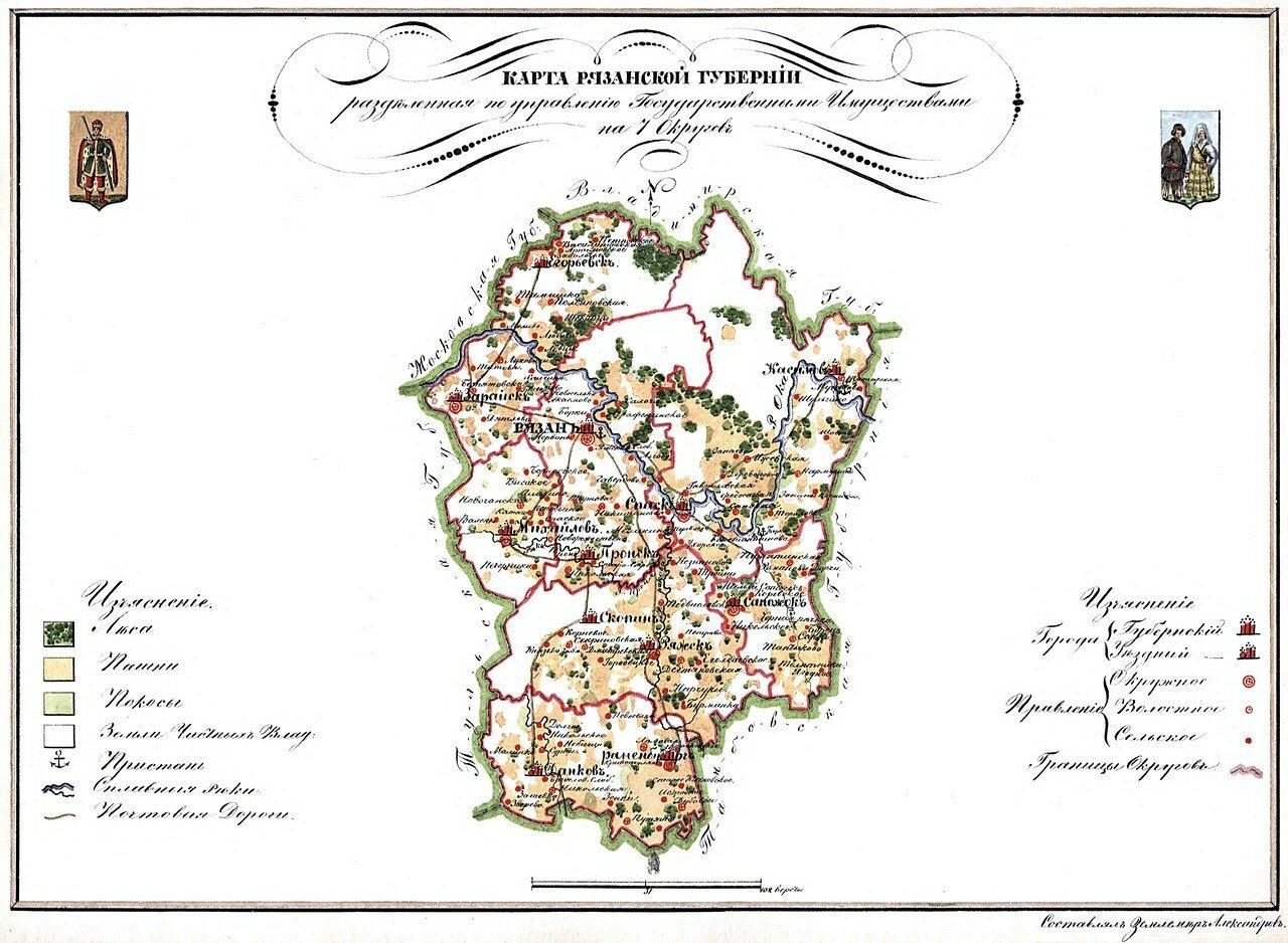 Рязанская губерния