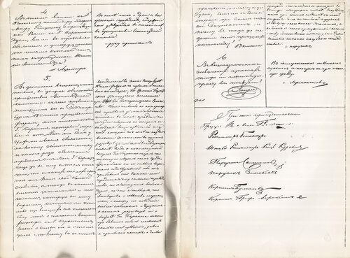 ГАКО, ф. Р – 864, оп. 1, д. 776, л. 12об-13.