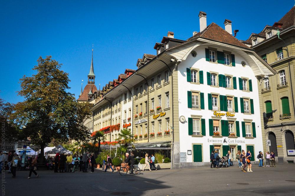 Bern-(19).jpg