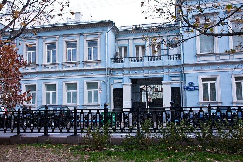 Бывш. городская усадьба А.И. Фонвизина, построенна в кон. XVIII в.