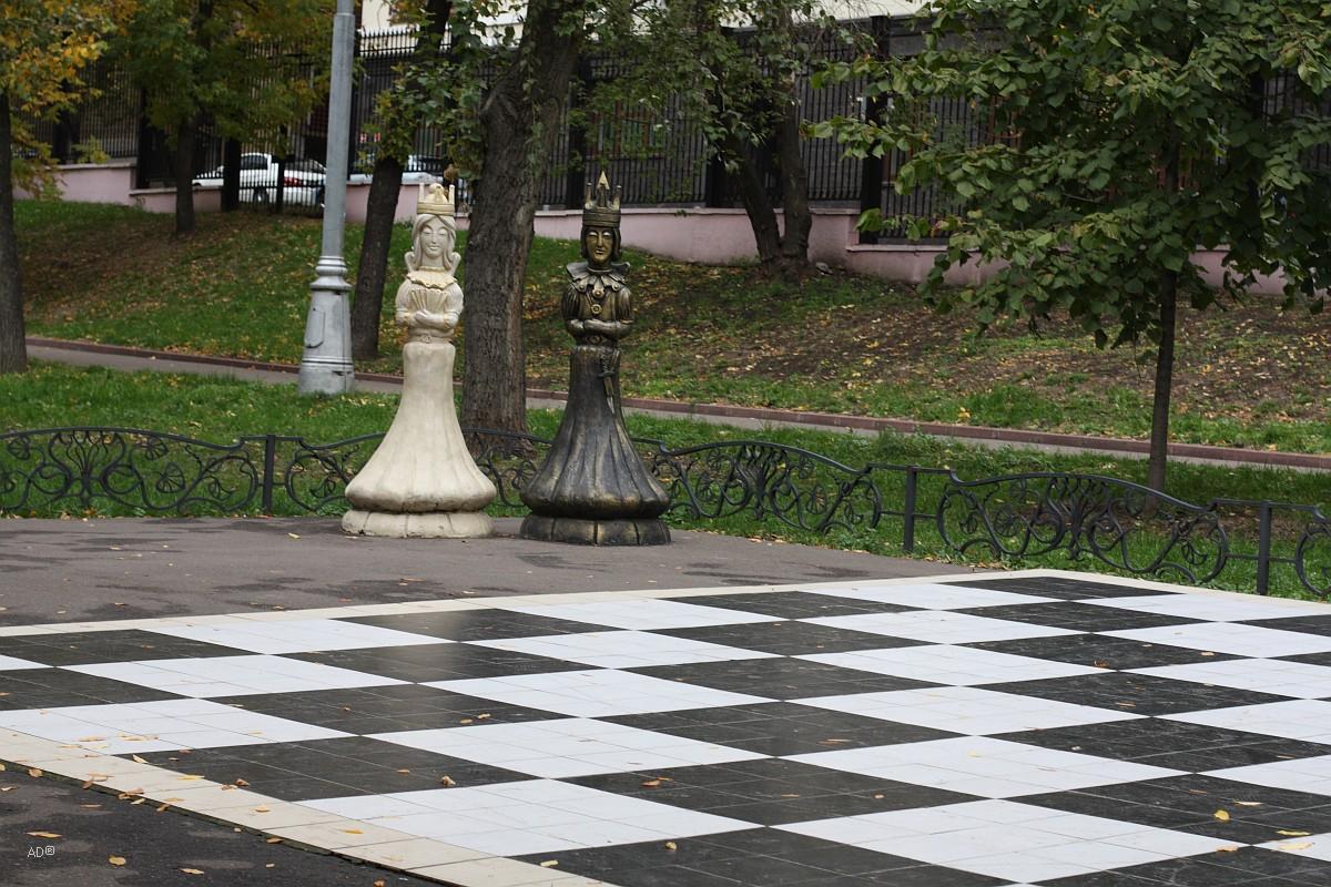 Детский парк «Пресненский»