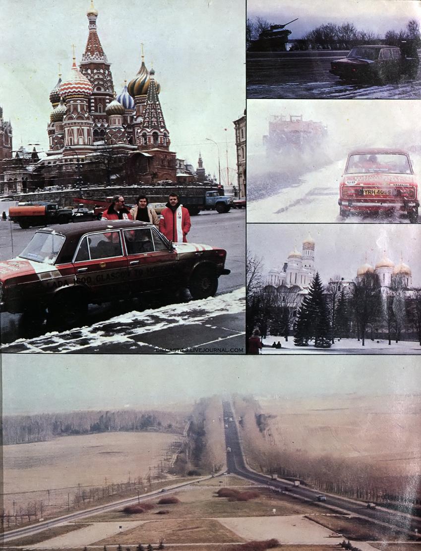 Журнал Autocar 1980 год, 5 января
