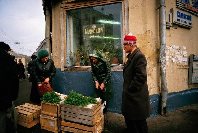 Daily Life in Gorbachev's USSR