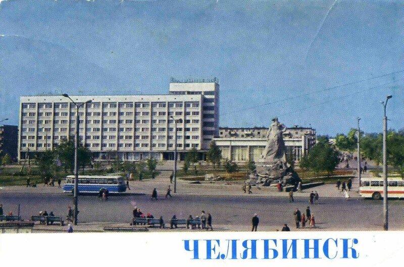Привокзальная площадь. фото К. Волкова. 1973 год.
