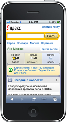 http://img-fotki.yandex.ru/get/5701/kirilldaniluk.0/0_41135_eb0f29b8_orig