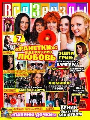 http://img-fotki.yandex.ru/get/5701/m-jackson-info.27/0_50425_816361ec_L.jpg