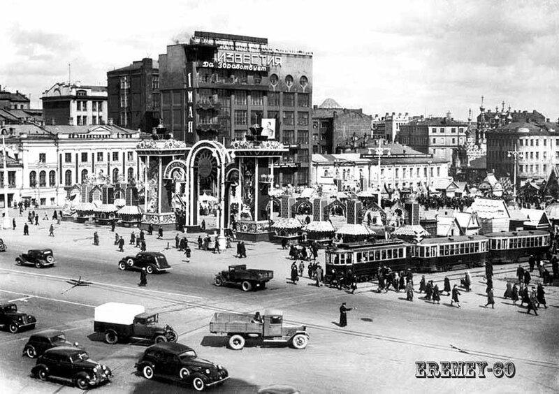 Пушкинская площадь. 1947. 800-летие Москвы