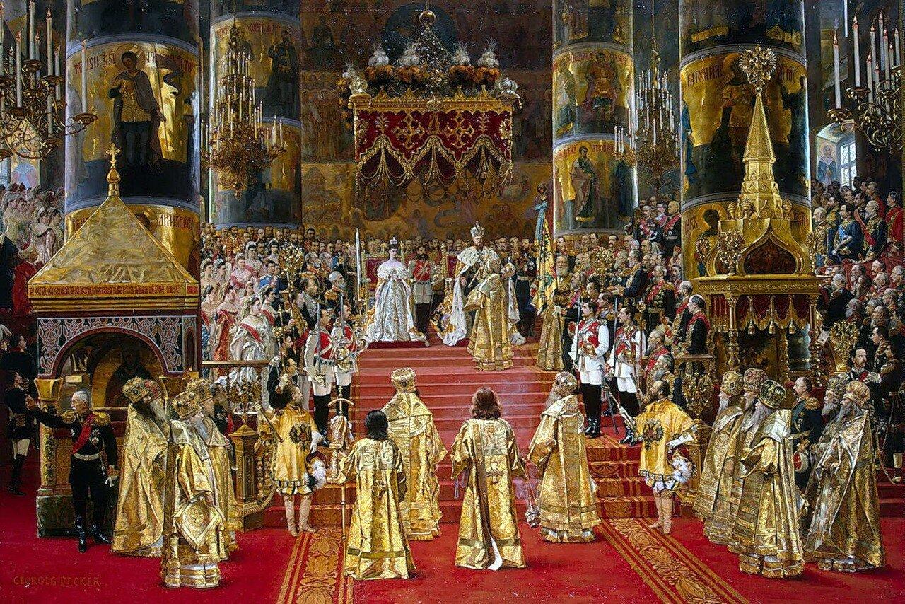 Жорж Беккер - Коронация императора Александра III и императрицы Марии Федоровны, Эрмитаж