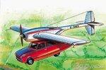 Автомобиль парит над землей (концепт летающего автомобиля)