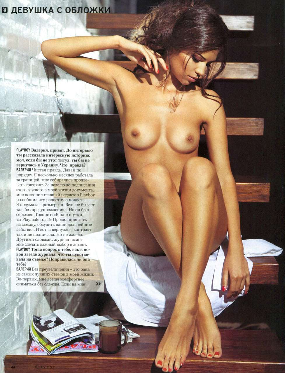 Валерия Розова / Valeria Rozova in Playboy Ukraine november 2010