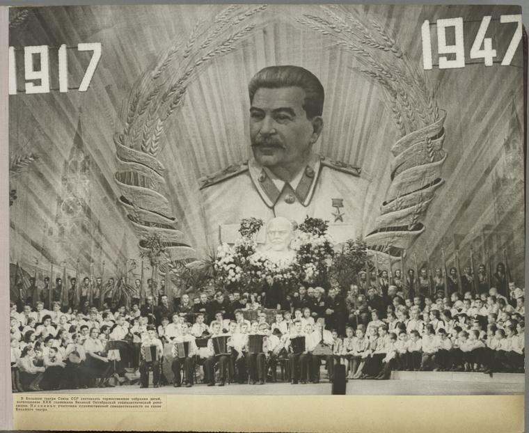 Благосостояние детей Советского Союза (фотоальбом 1948 года)