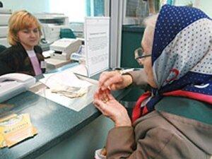 Доплату к пенсии получают более 50 тыс. неработающих пенсионеров Приморья