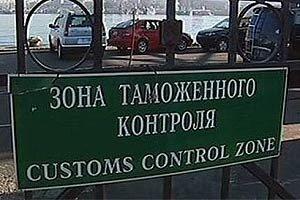 Очередное творение таможенников Владивостока