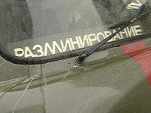 В жилом доме Хабаровска обезврежена мина