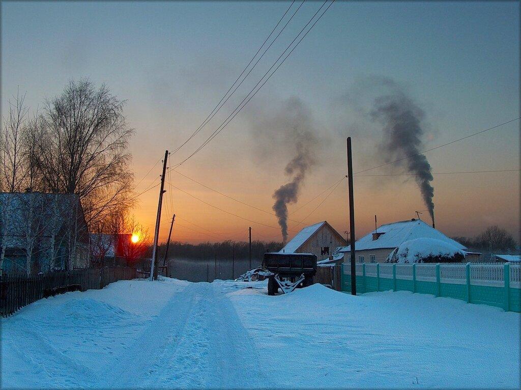 Холодный вечер