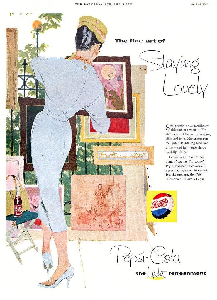 Illustrated by Bob Peak