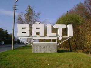 В Бельцах построят региональную больницу